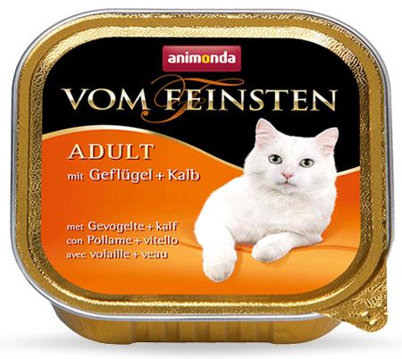 ANIMONDA Vom Feinsten Dospělá kočka chuť: s drůbežím a telecím masem 100g